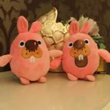 "Wholesale - PokoPang Rabbit Plush Toy Stuffed Animals 18cm/7"" 2pcs/Set"