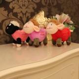 "Wholesale - Lovely Embroidery Sheep Plush Toy Stuffed Animal 18cm/7"" 3pcs/Set"