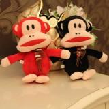 """Wholesale - Cute Couple Paul Frank Monkey Plush Toy 18cm/7"""" 2pcs/Set"""
