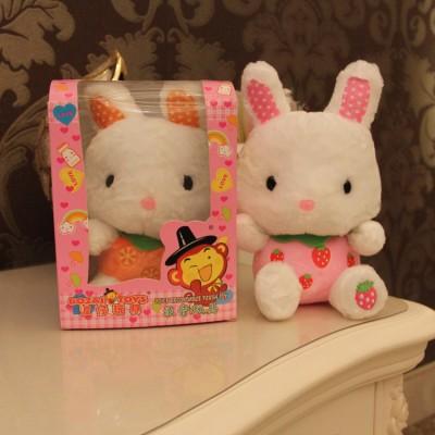 http://www.orientmoon.com/99315-thickbox/cute-fruit-rabbit-12s-recording-doll-plush-toy-18cm-7.jpg