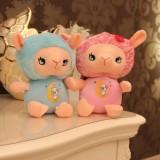 "Wholesale - Lovely Moon Sheep Plush Toy 18cm/7"" 2pcs/Set"