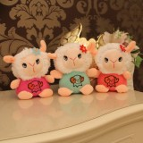 Wholesale - Cute Flower White Sheep Plush Toy 18cm/7""