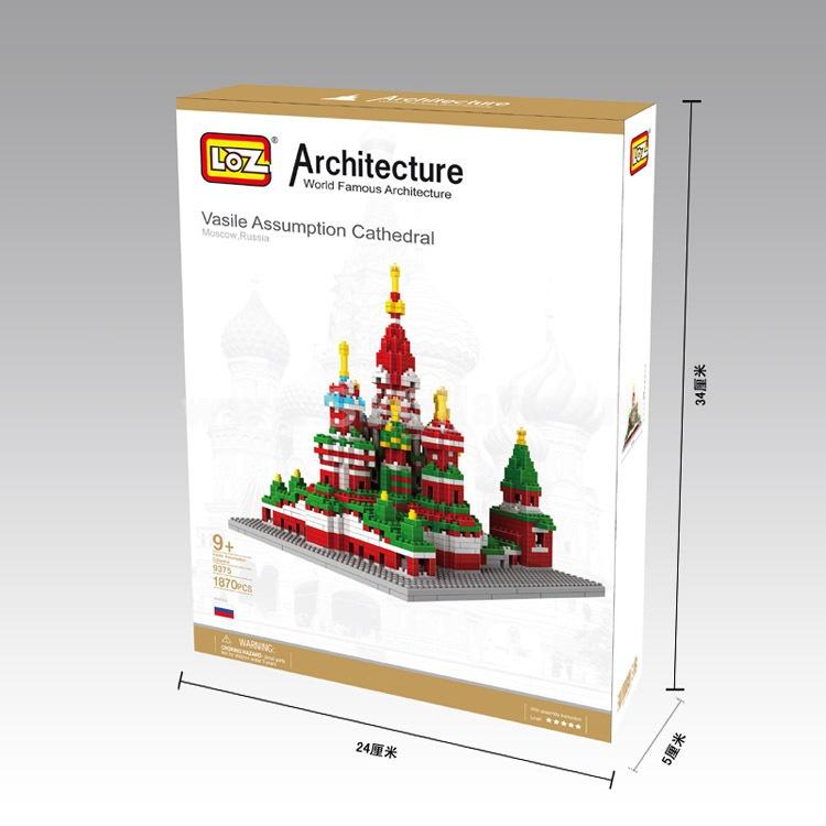 LOZ DIY Diamond Blocks Figure Toy 9375 Vasile Assumption Cathedral