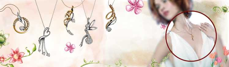 Fashion Jewelries