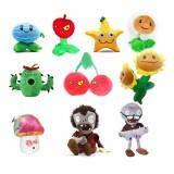wholesale - 10Pcs Plants VS Zombies Plush Toys Stuffed Animals 5-8Inch Tall