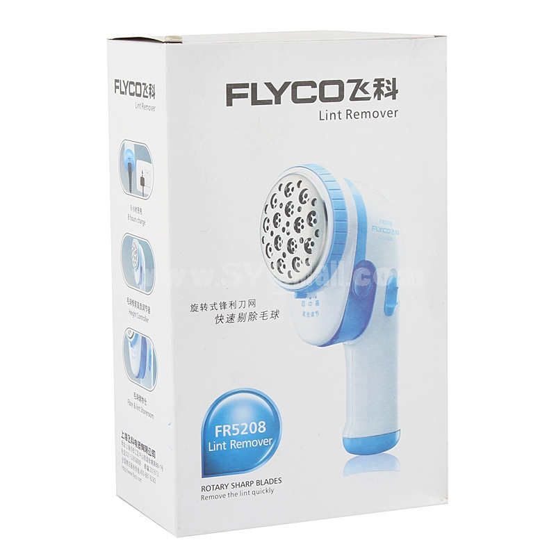 Flyco Chargeable Hair Shaving Device Hair Ball Trimmer (FR5208)