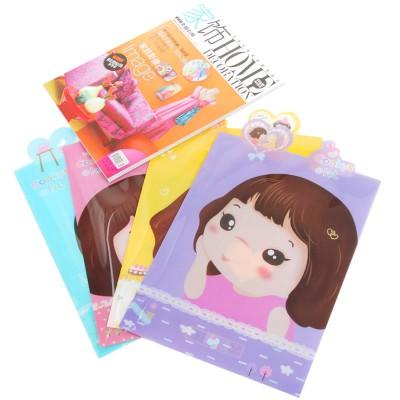 https://www.orientmoon.com/59934-thickbox/storage-bag-pouch-for-files-magnizes-lovely-girl-cartoon-pvc-5-pack-k0405.jpg