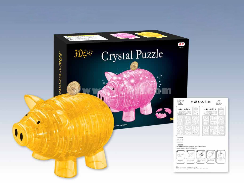 94-in-1 3D Piggy Pattern Crystal Jigsaw Puzzle 2Pcs