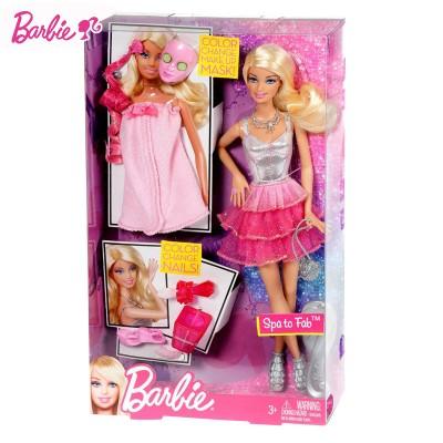 https://www.orientmoon.com/61484-thickbox/x7891-barbie-spa-to-fab-set.jpg