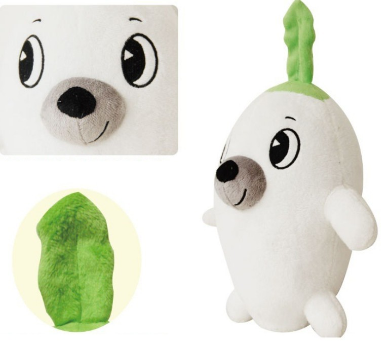 "Cartoon Radish Style 45cm/18"" PP Cotton Stuffed Toys"