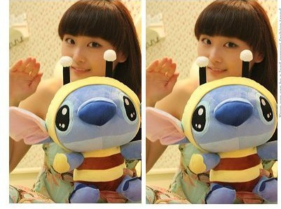 "Bee Stitch 35cm/14"" PP Cotton Stuffed Toys"