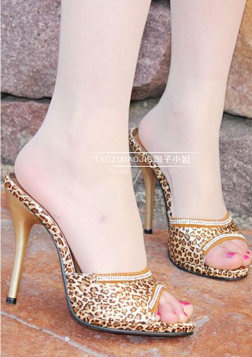 Leopard Stilette Heel Sandals/Slippers