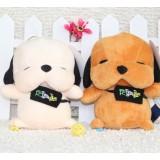 Wholesale - Cute & Novel 12s Voice Recording Plush Toy 18*13cm