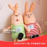 Wholesale - Prison Rabbit Plush Toy Stuffed Animal 70cm/28inch