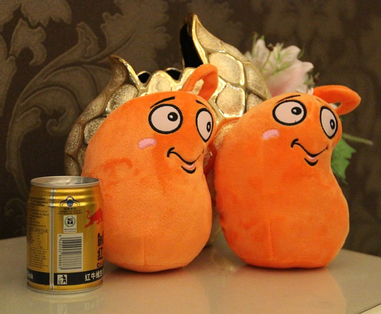 Small Size Plants vs Zombies 2 Series Plush Toy Chili Bean 18*12CM/7*5""