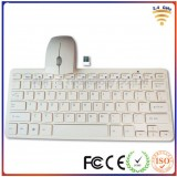 Wholesale - Ultra-thin 2.4G White Color Wireless Keybord Mouse Combo Set