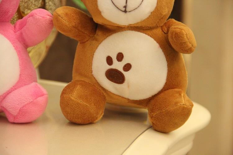 "Footprint Bear Plush Toy 18cm/7"" 2PCs"