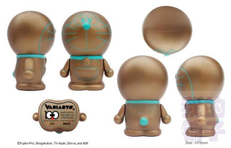 "Doraemon 100th Anniversary Edition Arm Moveable Figure Toy 7.5cm/2.9"" 035"