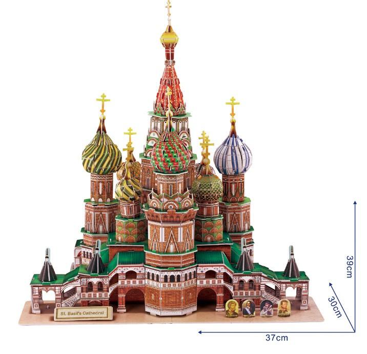 Cleve & Happy 3D Puzzle St. Basil's Cathedral 210 pcs