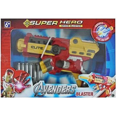 https://www.orientmoon.com/95943-thickbox/marvel-super-hero-space-blaster-iron-man.jpg